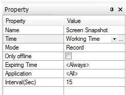 Screen Snapshot Policy Property